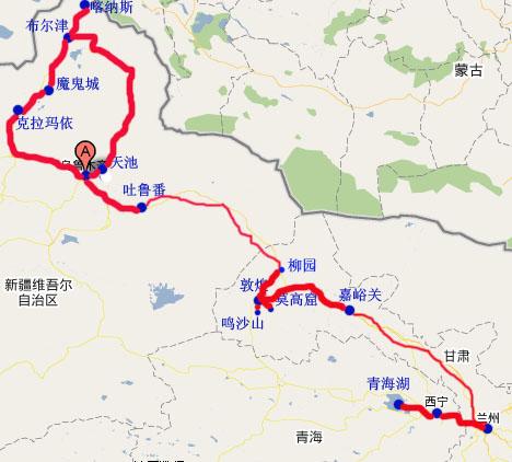 乌鲁木齐至兰州地图