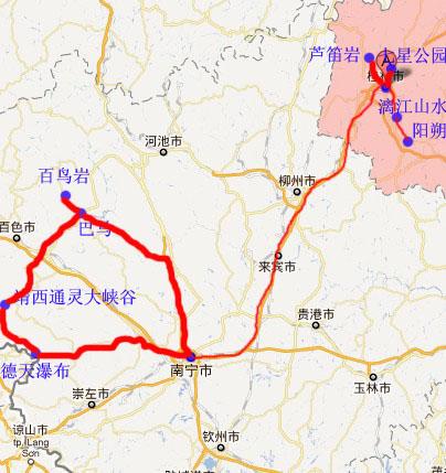 老年团-老年旅游-老年线路 b>e5:广西山水 /b> br>