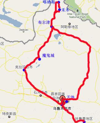 北京/乌鲁木齐:北京乘飞机飞往乌鲁木齐